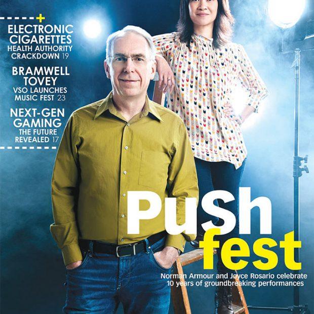 08_Push Festival