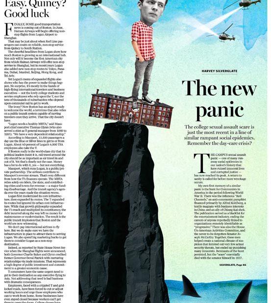 04_Boston Globe